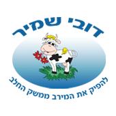 Dubi Shamir – Dairy farms and Milking Machines